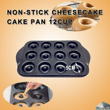 NEW 12 Cups Cute Mini Donut Maker Donut Pan Doughnut Maker Machine  Mould Tray