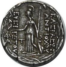 O1005 Antiochus VII Euergetes 138-129 BC AR tetradrachm T-A Silver ->Make offer