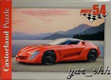 Stile Bertone Mantide ++ Supercar ++ New Rare Jigsaw Puzzle