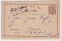 97220 DR Ganzsachen Postkarte Plattenfehler P1B3 Zwickau nach Gefrees 1874