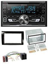 Kenwood AUX CD 2DIN MP3 Bluetooth USB Autoradio für Fiat Bravo (ab 2007)
