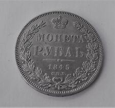 Russland – 1 Rubel 1845-selten, Erhaltung.***