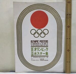 1964 Tokyo Olympics commemorative poster collection and commemorative medal case