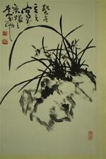 Japanisches Rollbild Kakejiku Kakemono Gras Japan Scroll 3810