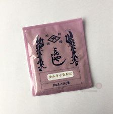 MAME Koji kin starter spore culture 20g for MAME miso AKA miso for 15k soybean