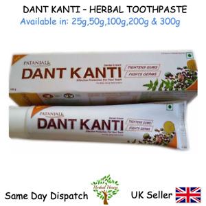 Swami Patanjali - DANT KANTI Herbal Natural Toothpaste 20g 50g 100g 200g 300g