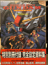 Mobile Suit Gundam The 08th MS Team Design Works Perfect File