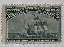 TRAVELSTAMPS: 1893 US Stamps Scott # 232, Flagship, 3 cent, mint, no gum