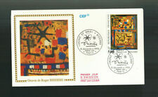 Fdc-1170*France 1990 *Oeuvre De Roger Bissiere Fdc w Cef Cachet