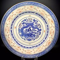 Chinese Jingdezhen Blue Gold Red White Rice Grain Dragon Bowl Plate - 9""