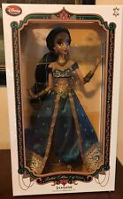 "Disney Store Exclusive Limited Edition Jasmine Doll 17"" Teal Dress Aladdin NEW"