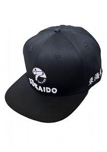 Tokaido- BASEBALL-CAP MIT BESTICKUNG, TOKAIDO, SCHWARZ. Budo. Judo. Karate.