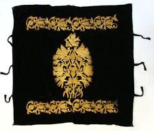 Antique Ottoman Turkish Islamic Gold Metallic Embroidery