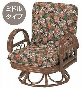 Rattan reclining lounge chair middle type S704B From Japan Free Shipping!!! new