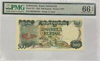INDONESIA 500 RUPIAH 1982 P 121 GEM UNC PMG 66 EPQ