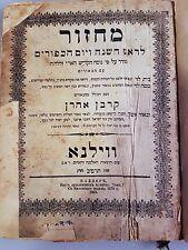 altes Buch JUDAICA von 1882 Machsor