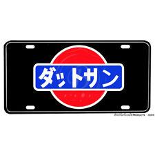 Japanese Lettering Datsun Emblem Printed Flat Aluminum License Plate