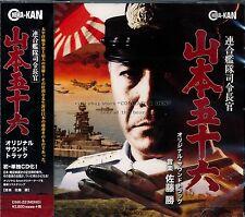 "Masaru Satoh ""ADMIRAL YAMAMOTO"" soundtrack Japan CD SEALED"