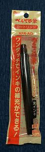 Japanese Fude Brush Pen REFILL CARTRIDGE XFR-AD Pentel Calligraphy Made In Japan