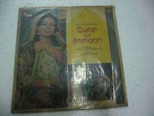 QURAN QUR IMMAAN SHAMJI GHANSHAAMJI 1978 45RPM RARE LP RECORD BOLLYWOOD EX