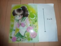 Sailor Moon Art Clear file collection Jupiter