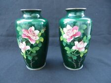 Pair (2) of Vintage Japanese Cloisonne Green Vases with Flowers signed