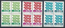 Israel 1980 Sc#757-59 Emblem numerals blocks 4 MNH