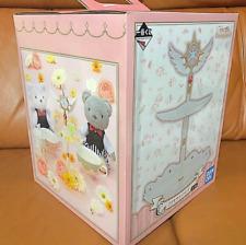 BANDAI Cardcaptor Sakura Ichiban Kuji Prize c Accessory Tray by DHL