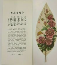 Chinese China Chongqing Signed Original Leaf Vein Painting Roses Butterflies