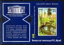 2019 Belarus. Museums, art, painting. block