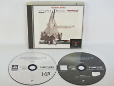 PS1 ACE COMBAT 3 Electrosphere the Best No Instruction ccn Playstation p1