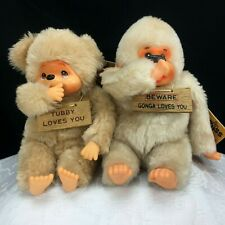 Luv Pets Tubby Bear & Gonga Gorilla Plush Thumb Sucking 1979 Vintage Toy w/ Tag