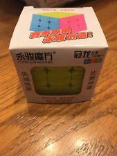 永骏魔方 3x3x3 Magic Cube Crazy Competition supplies Level 3 Ships N 24h