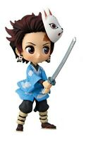 Banpresto Qposket Petit vol.1 Demon Slayer Kimetsu Yaiba Tanjiro Kamado figure