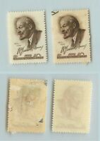 Russia USSR 1959 SC 2192 Z 2218 MNH and used . rtb1425