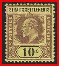 MALAYA / STRAITS SETTLEMENTS 1902 KEVII SC#98//SG#115 MLH CV$29.00