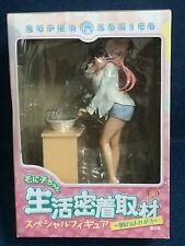 "Super Sonico Figure - Furyu Every Day Life Series 8"" Morning Brush Japan Version"
