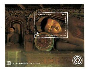 VINTAGE CLASSICS - Maldives 2240 - 50th Anniversary of UNESCO Asia - S/S - MNH