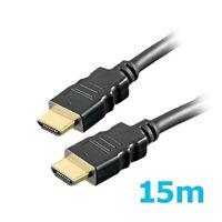 J20D 15m Adapter Kabel HDMI auf HDMI Stecker AV Audio Video HD TV DVD  Beamer 3D