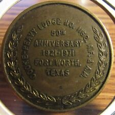 1971 Cooke-Peavy Masonic Lodge Ft. Worth, TX 50th Anniversary Token - Texas