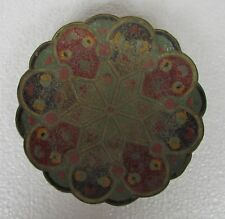 Vintage Brass Engraved Meenakari Work Handcrafted Fruit Bowl, Rich Patina