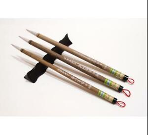 "S M L""TIGER"" Beginner Practice Water Ink Calligraphy Regular Script Brush"