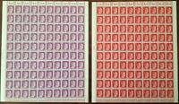 Stamp Germany Mi 785,88 Sc 510,11B Sheet 1941 WWII Fascism War Era Hitler MNH