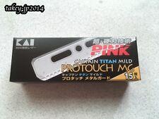 KAI CAPTAIN TITAN METAL GUARD MILD PROTOUCH MG BLADE 15 blades B-CAPTM F/S