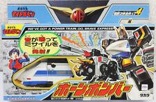Japan Rare Takara Brave Express Might Gaine Horn Bomber figure vintage item MISB