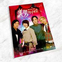 You're Beautiful 미남이시네요 ~ (10 Disc) Korean drama Director's Cut DVD Set *ENG SUB