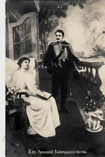 V15. Vintage Postcard. Romantic couple on a balcony. The Return of Spring.