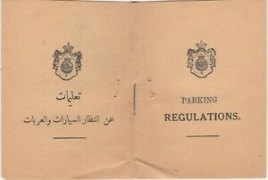 EGYPT old Royal Booklet Parking Regulations Used in Driving License 1951