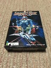 New Game soft Famicom 『Image fight』Box and with an instructions from Japan ☆