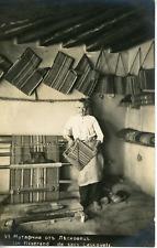 Bulgarie, Berkovitsa, un tisserand de sacs Leskovets  Vintage print,  Photom